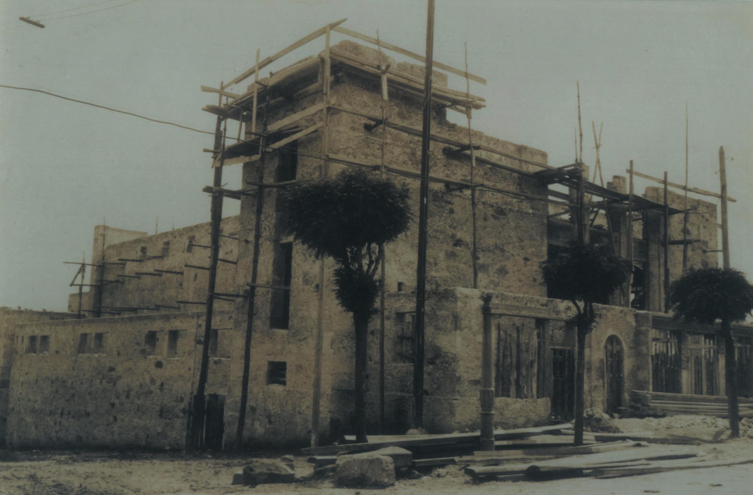 Construção do Avenida Cine (1945)