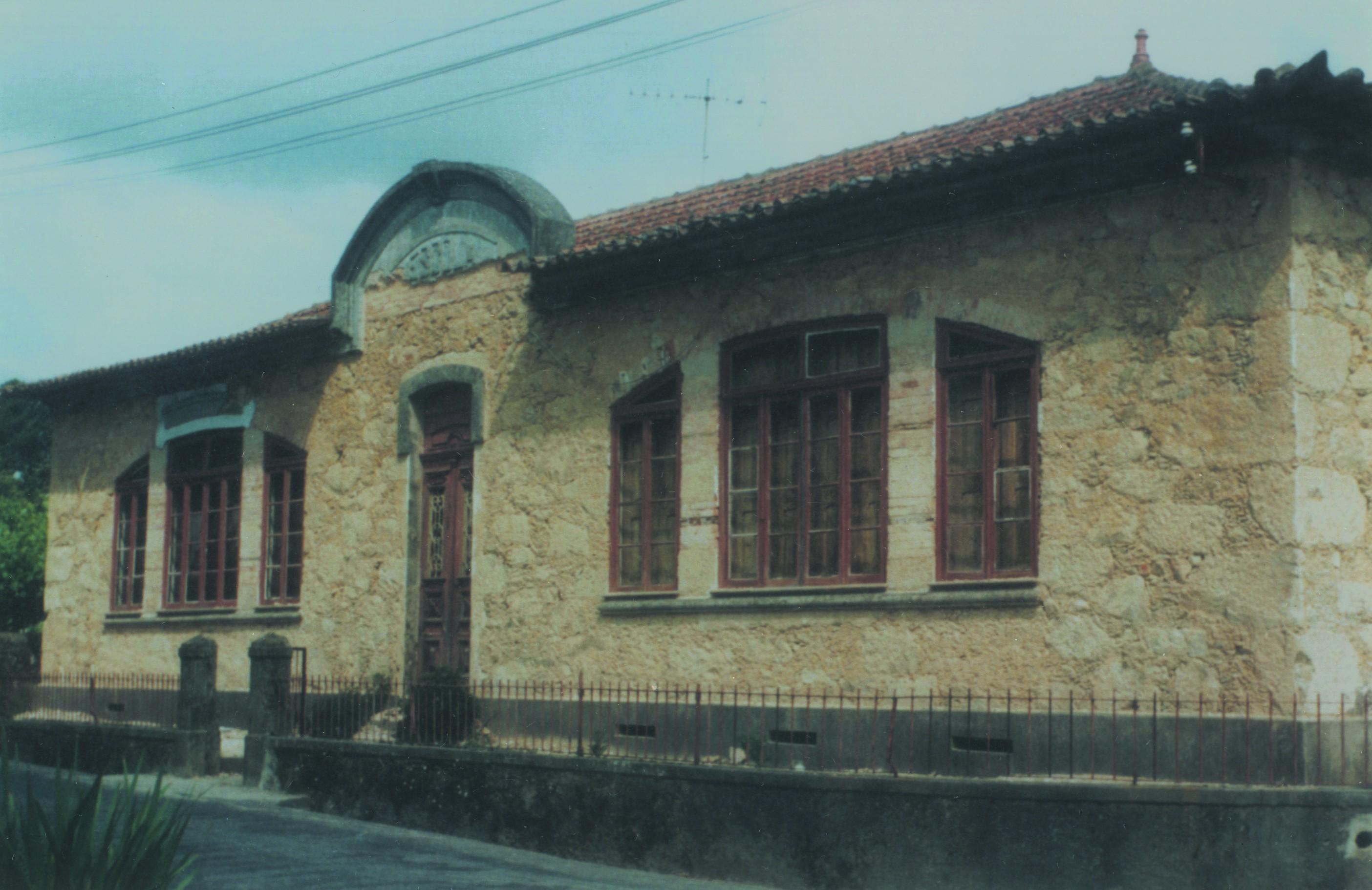 Escola velha de Lousada, Pindelo (Anos 90)