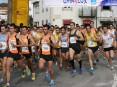 Campeonato Nacional de Estrada em atletismo
